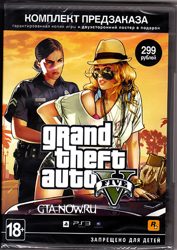 GTA-V-preorder-PS3