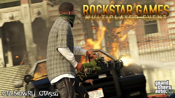 Rockstar-GTA-V-event