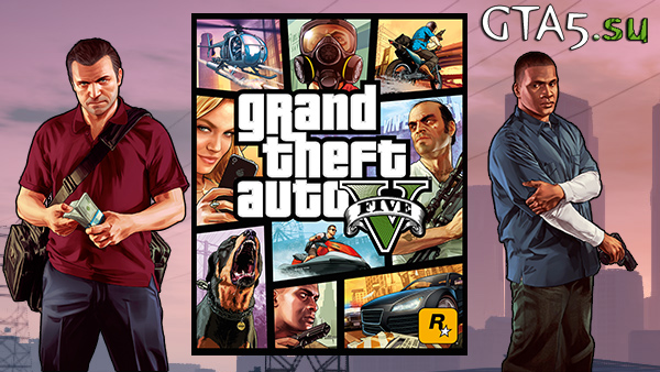 Системные требования GTA 5