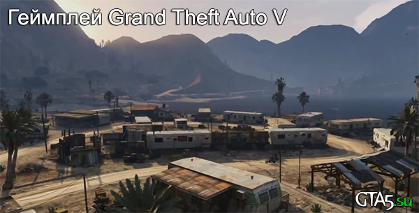 gameplay gta 5