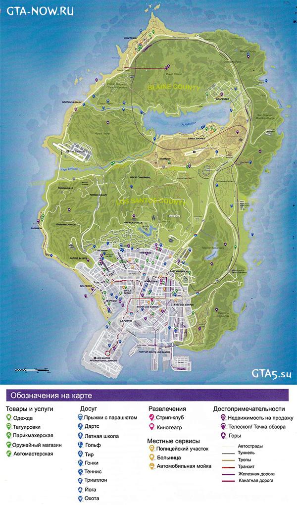 Карта с обозначениями