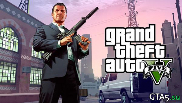 GTA V игра года