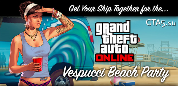 Vespucci Beach Party