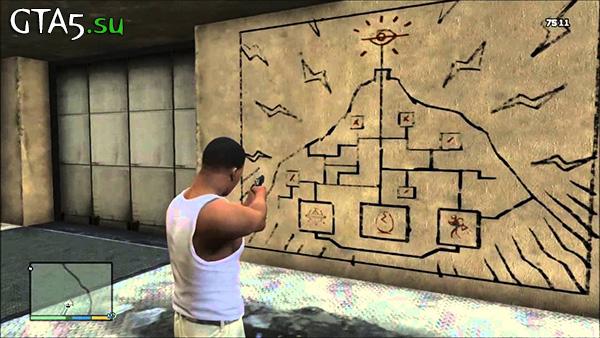 карта джетпака в GTA V