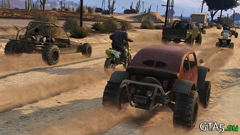 Rally GTA Online