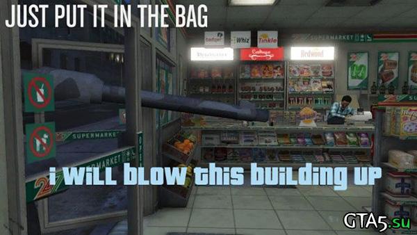 Ограбление GTA 5