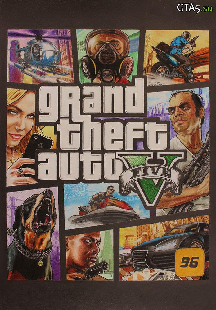 Рисунок обложки GTA 5