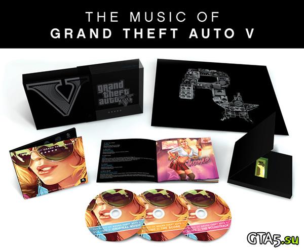 Саундтрек GTA 5 на CD