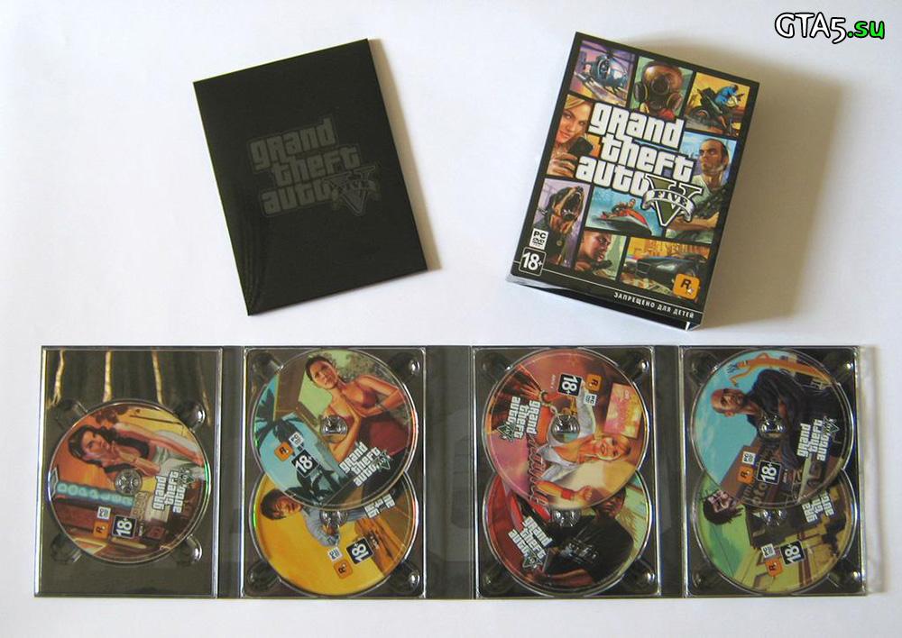 7 дисков GTA 5