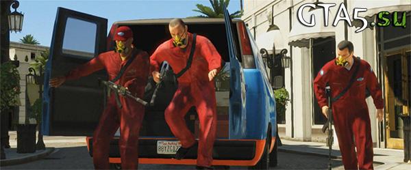 GTA 5 ограбление