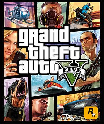GTA 5 обложка игры