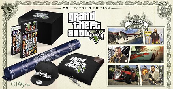 GTA 5 коллекционное издание