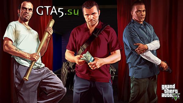 GTA 5 pers