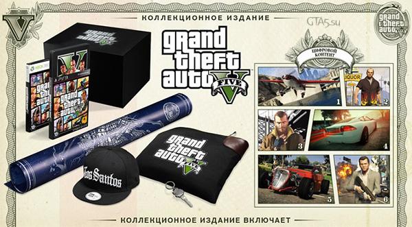 Коллекционное издание GTA 5