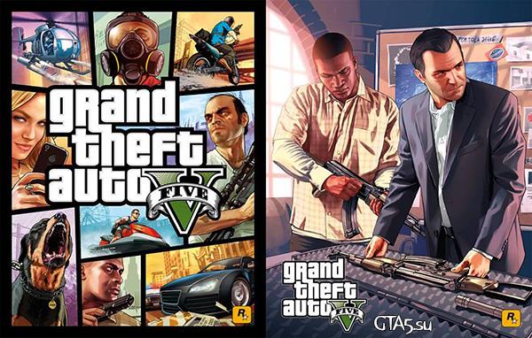Плакат GTA 5 GameStop