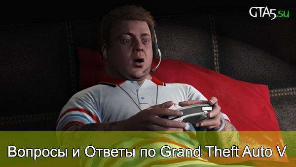 Jimmy GTA 5