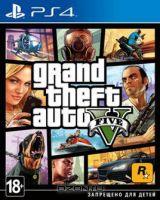 GTA 5 PS4