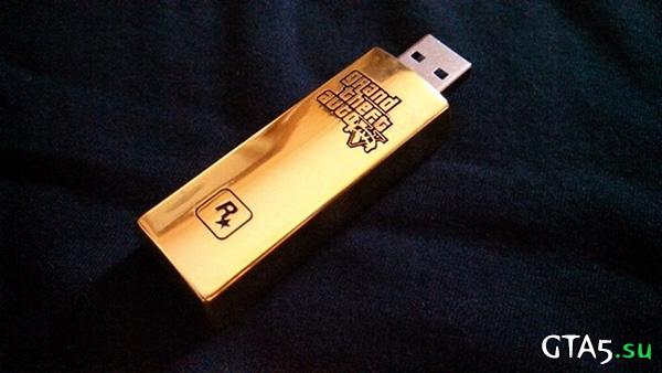 USB GTA V