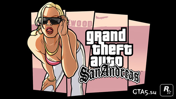 GTA San Andreas mobile