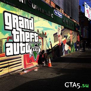 GTA V граффити на стене