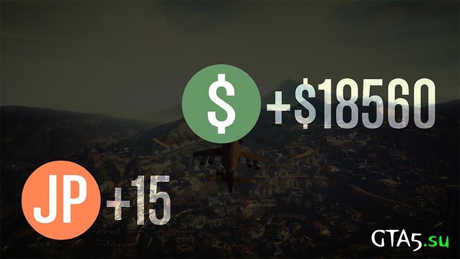 Как в гта онлайн заработать много денег на ps3 откат на форекс