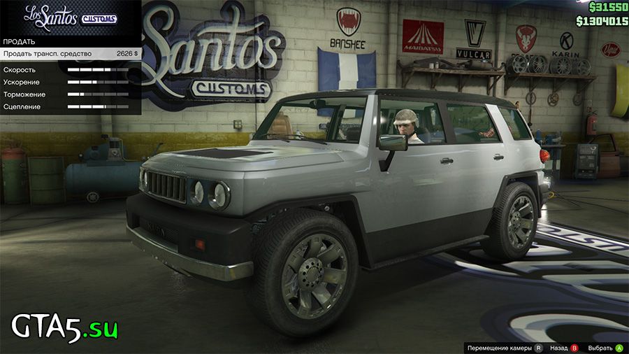Продажа машины