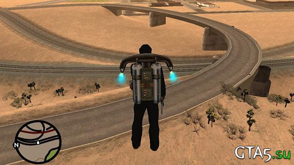 Jetpack GTA San Andreas