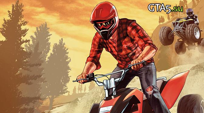 Мир GTA Online