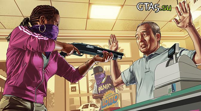 Gta 5 Online руководство - фото 3