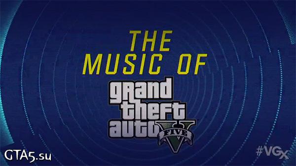 GTA V music VGX