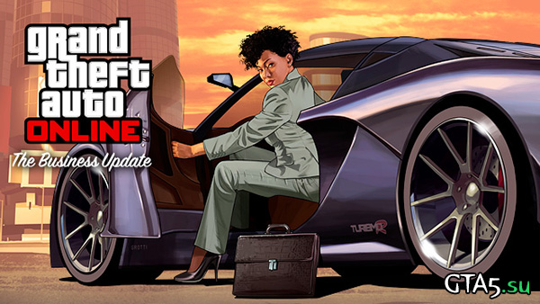 Бизнес GTA Online