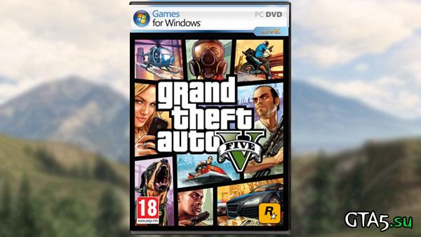 Системные требования GTA 5 PC