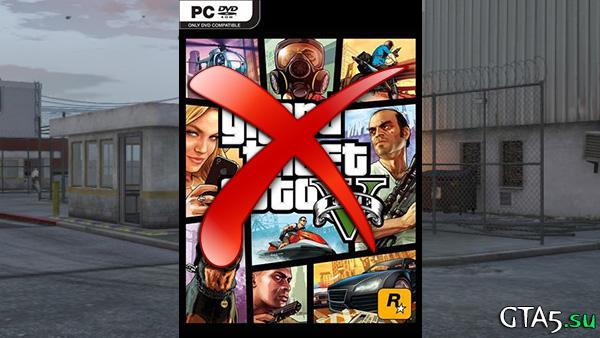 Нет GTA 5 PC