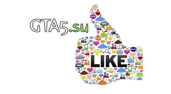 GTA 5 в социальных сетях