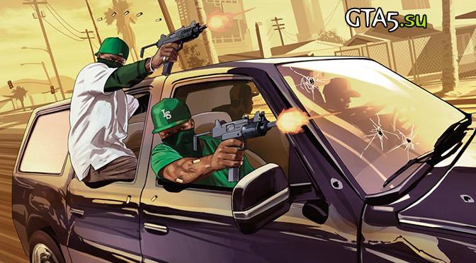 Gta 5 Online руководство - фото 4