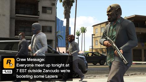 Сообщения банды
