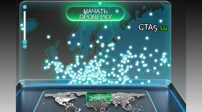 speed gta 5