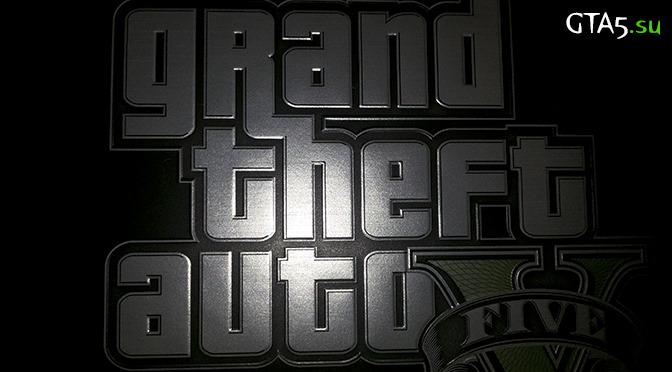 GTA V 1 год