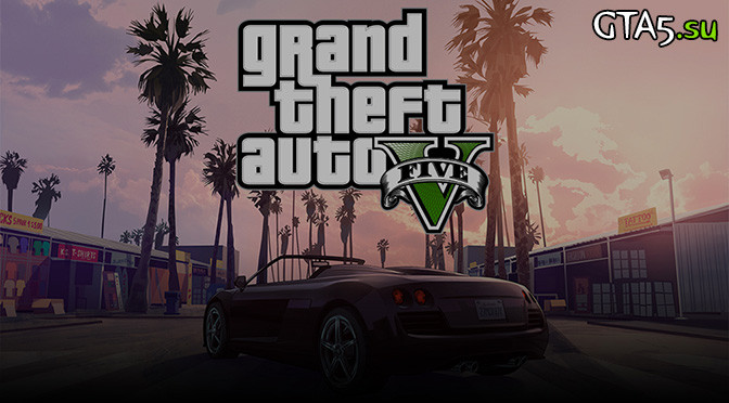 GTA V Steam PC