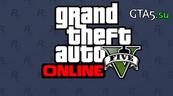 GTA 5 GTA Online