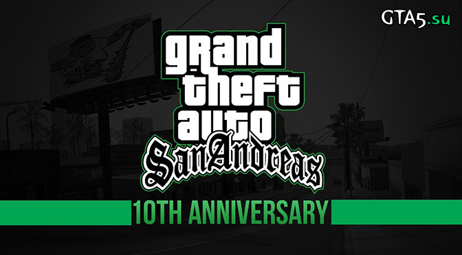 San Andreas 10 let
