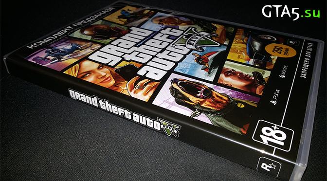 Предзаказ GTA V в Мвидео
