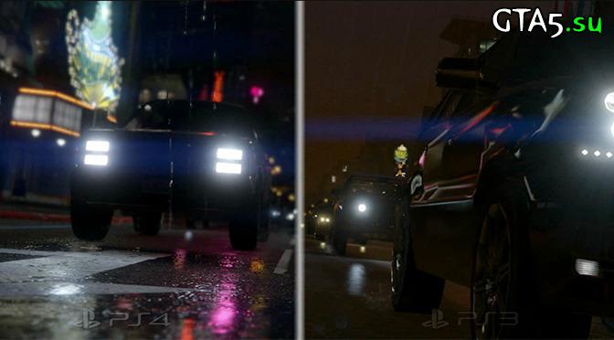 Сравнение версий GTA V для PS3 и PS4