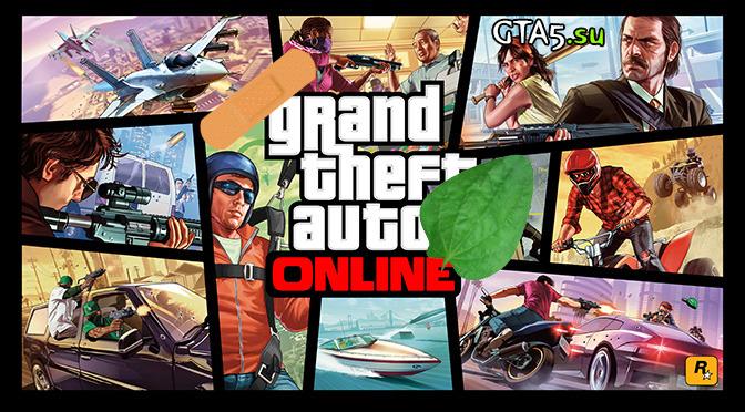 Исправленные проблемы в GTA Online