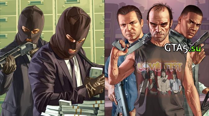 GTA 5 на PC в апреле