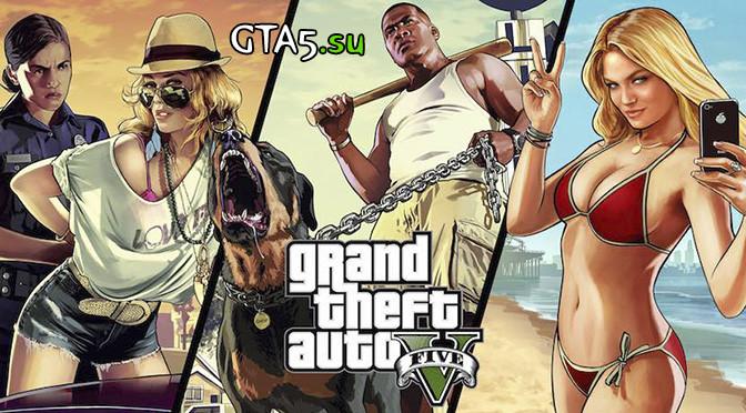 GTA V для золотых подписчиков по супер цене