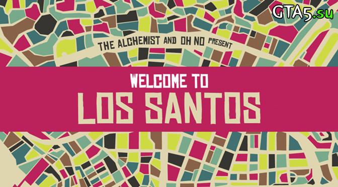 Альбом Welcome to Los Santos уже доступен