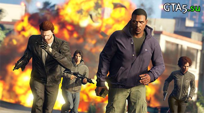 Противостояние GTA Online