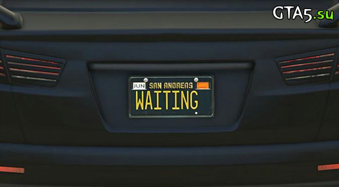 Ожидание GTA 5