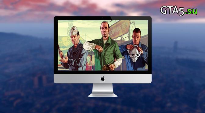 Запуск GTA 5 на Mac с помощью Boot Camp